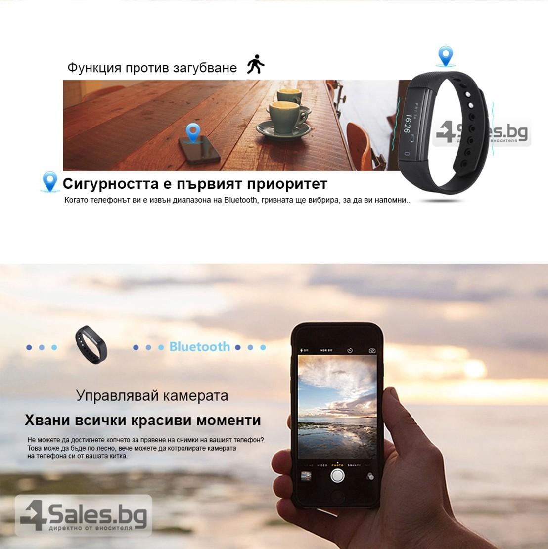 Смарт гривна - ID115 G-sensor 3D ускорител 0.86-инчов OLED екран SMW10 12