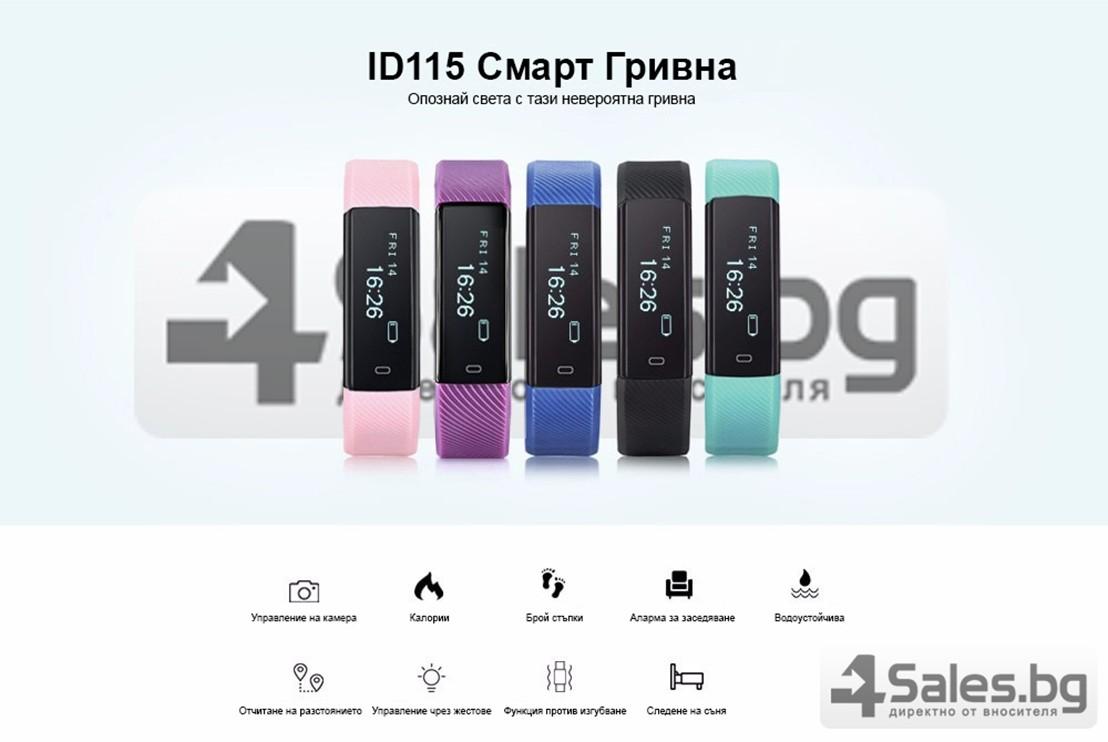 Смарт гривна - ID115 G-sensor 3D ускорител 0.86-инчов OLED екран SMW10 17