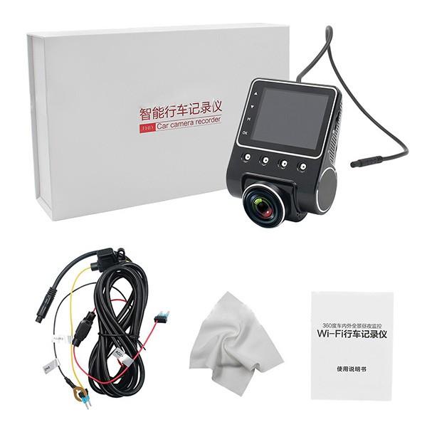 Камера за кола ОТ CAM с Wi Fi 360 градусово заснемане, паркинг и нощен запис AC56 13