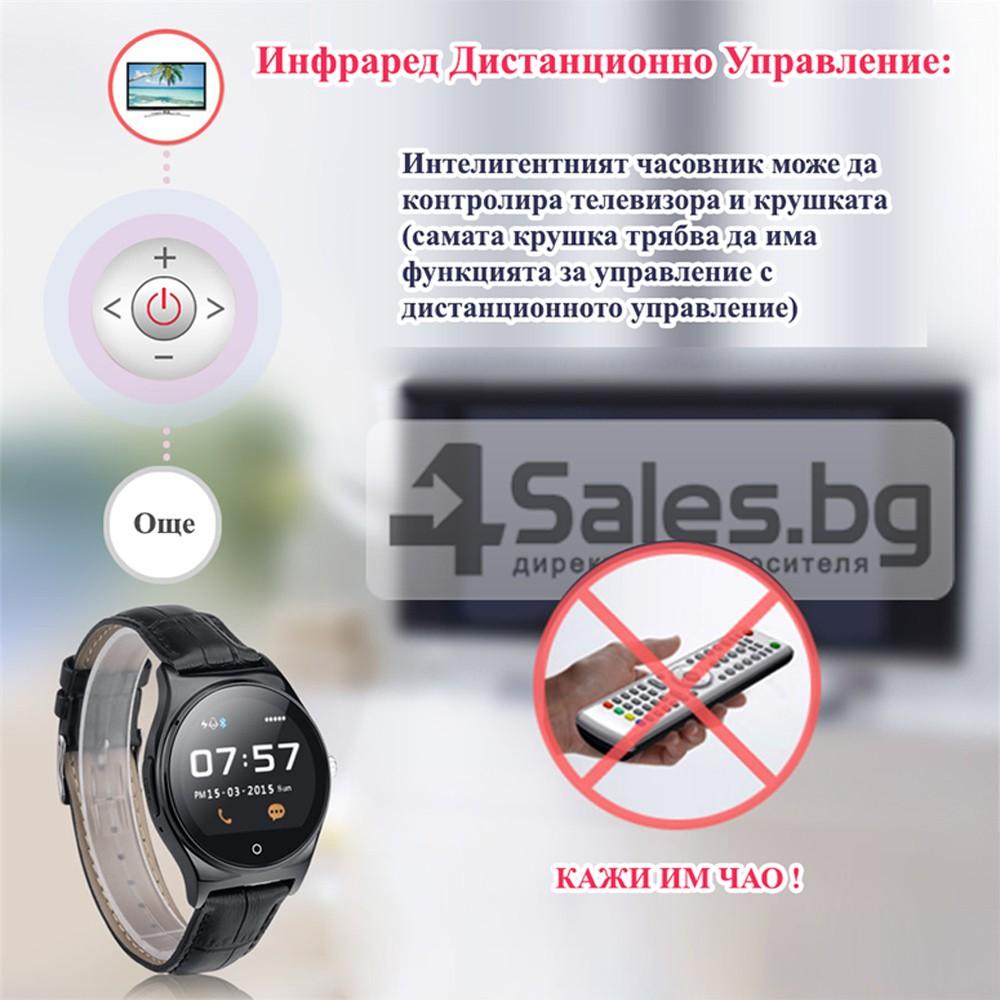 спортен смарт часовник Крачкомер Калории Сърдечен ритъм R11 SMW19 1