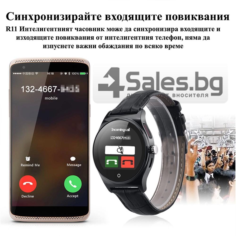 спортен смарт часовник Крачкомер Калории Сърдечен ритъм R11 SMW19 2