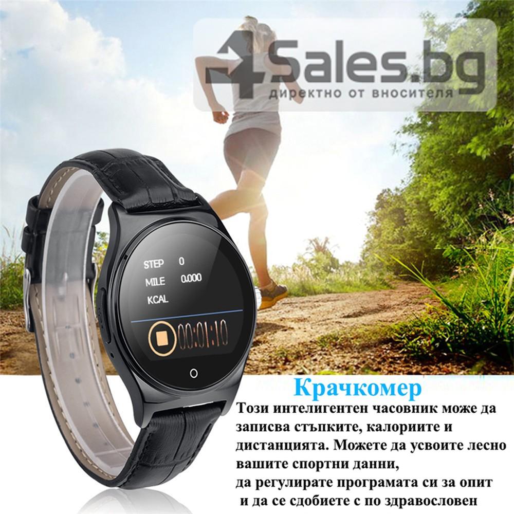 спортен смарт часовник Крачкомер Калории Сърдечен ритъм R11 SMW19 3