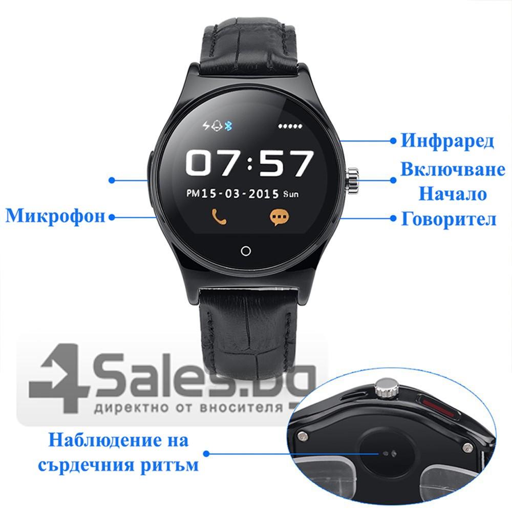спортен смарт часовник Крачкомер Калории Сърдечен ритъм R11 SMW19 4