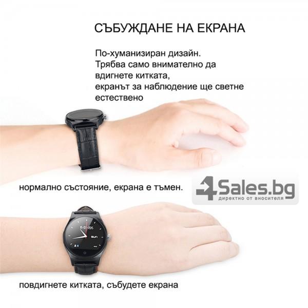 спортен смарт часовник Крачкомер Калории Сърдечен ритъм R11 SMW19 8