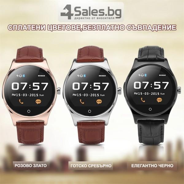 спортен смарт часовник Крачкомер Калории Сърдечен ритъм R11 SMW19 10