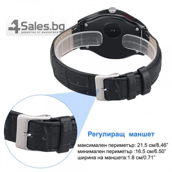 спортен смарт часовник Крачкомер Калории Сърдечен ритъм R11 SMW19 11