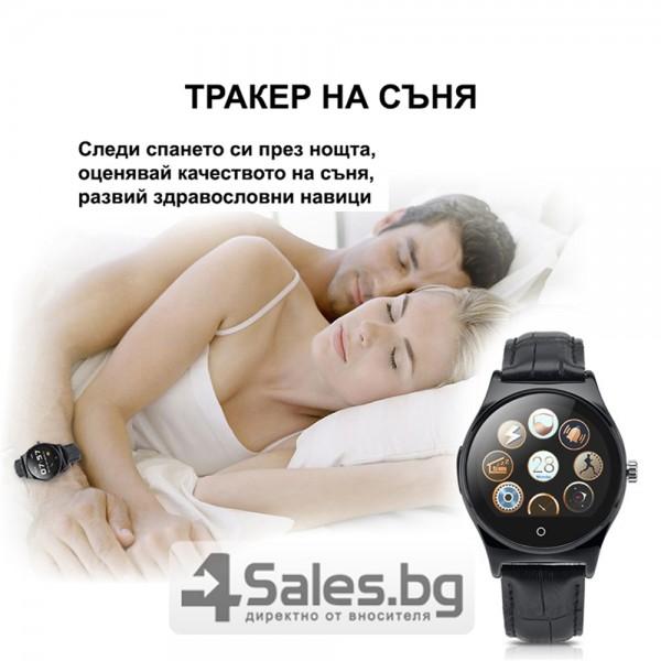 спортен смарт часовник Крачкомер Калории Сърдечен ритъм R11 SMW19 12