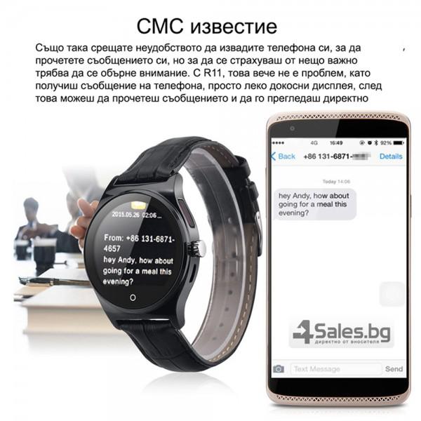 спортен смарт часовник Крачкомер Калории Сърдечен ритъм R11 SMW19 13