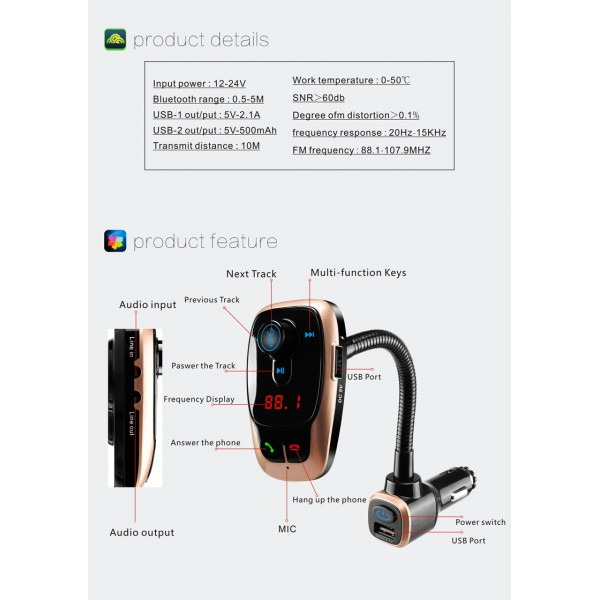 BL106 Bluetooth FM трансмитер за кола HF15 10