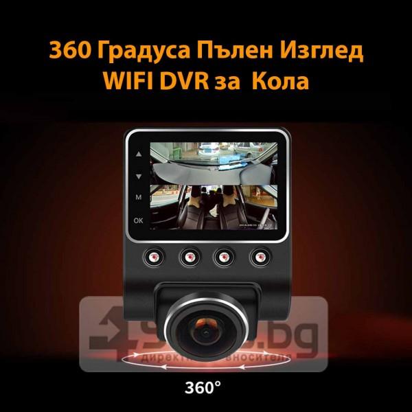 Камера за кола с Wi Fi 360 градусово заснемане, паркинг и нощен запис AC56-1 1