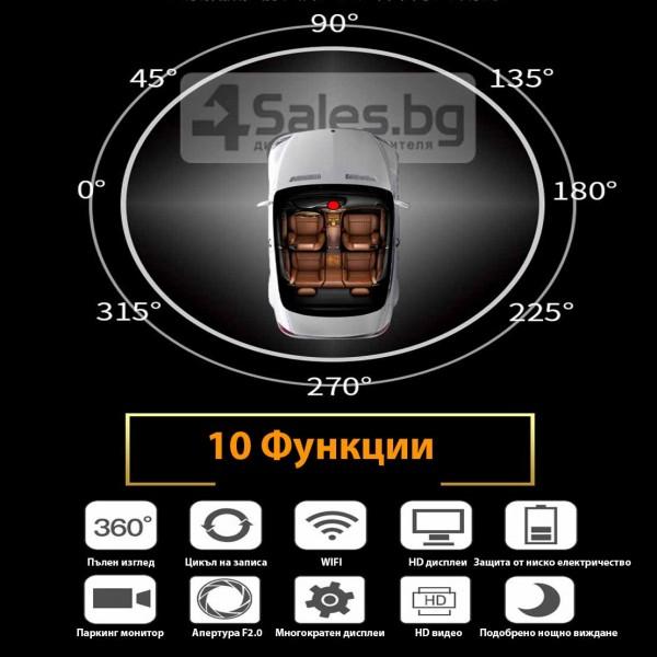 Камера за кола с Wi Fi 360 градусово заснемане, паркинг и нощен запис AC56-1 2