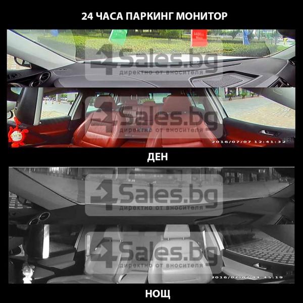Камера за кола ОТ CAM с Wi Fi 360 градусово заснемане, паркинг и нощен запис AC56 15