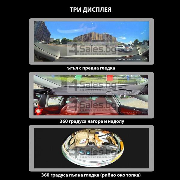 Камера за кола ОТ CAM с Wi Fi 360 градусово заснемане, паркинг и нощен запис AC56 16