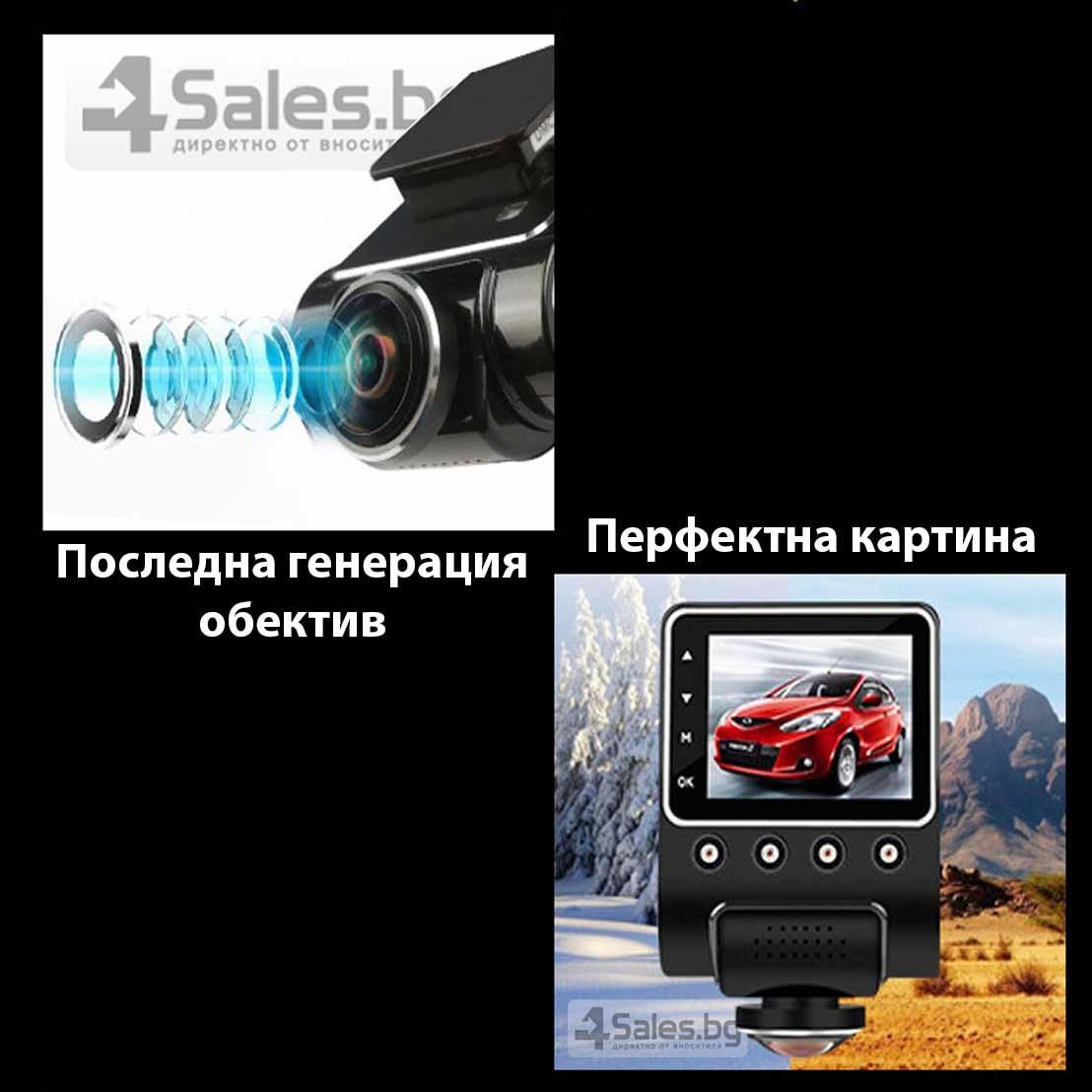 Камера за кола ОТ CAM с Wi Fi 360 градусово заснемане, паркинг и нощен запис AC56 18