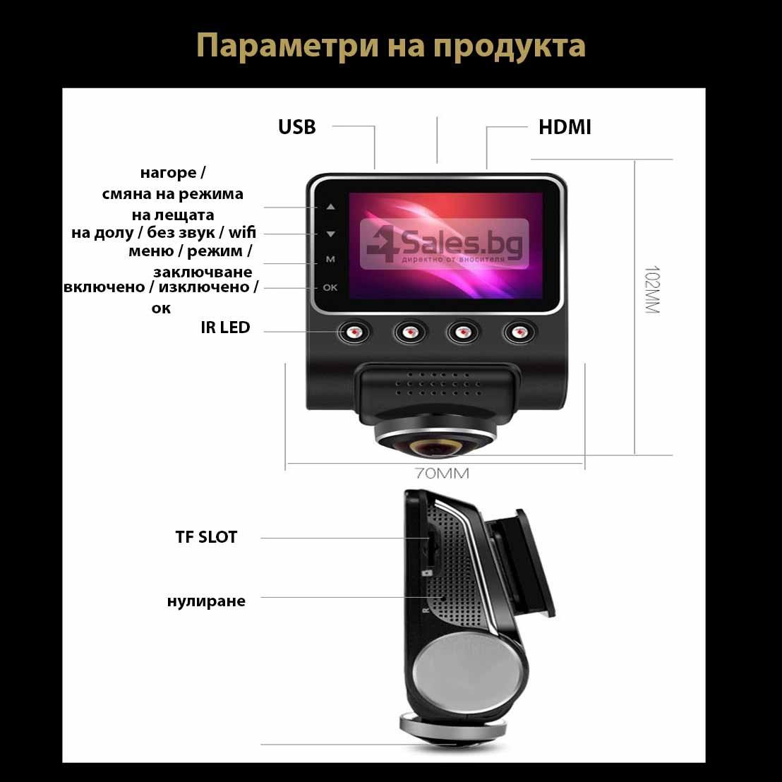 Камера за кола ОТ CAM с Wi Fi 360 градусово заснемане, паркинг и нощен запис AC56 20