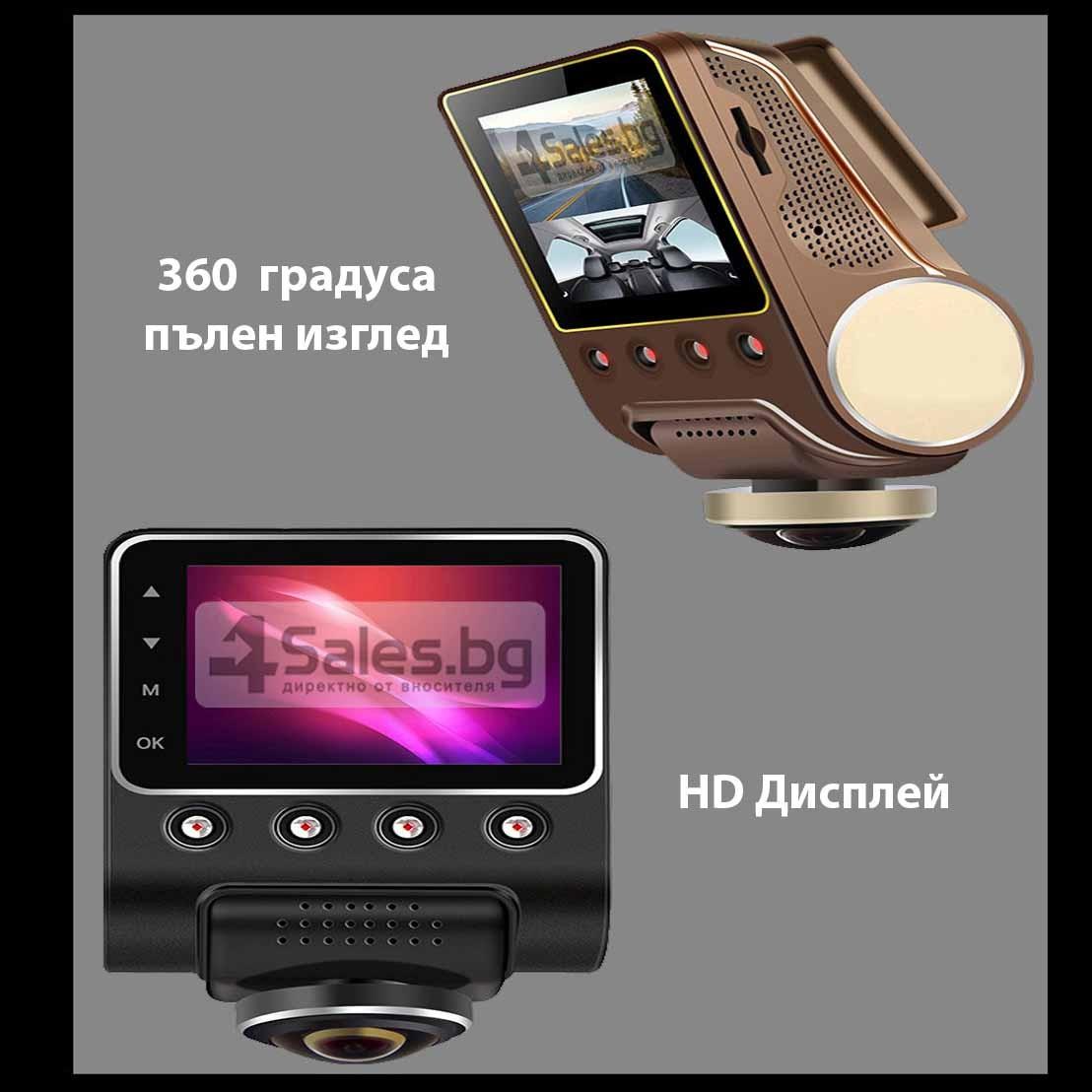Камера за кола ОТ CAM с Wi Fi 360 градусово заснемане, паркинг и нощен запис AC56 21