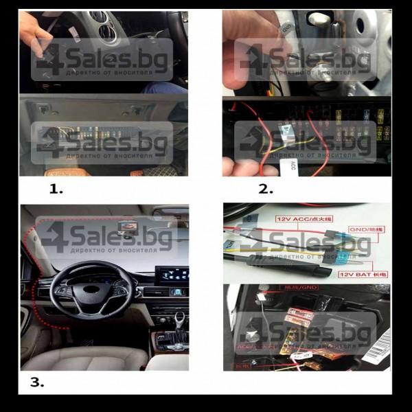 Камера за кола ОТ CAM с Wi Fi 360 градусово заснемане, паркинг и нощен запис AC56 22