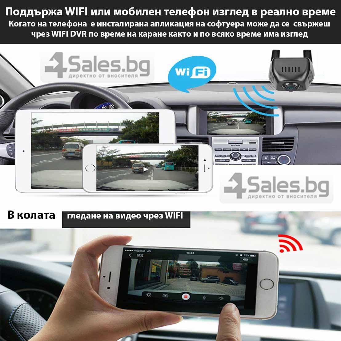 Видеорегистратор с две камери + WiFi и 1080p качество AC41 16