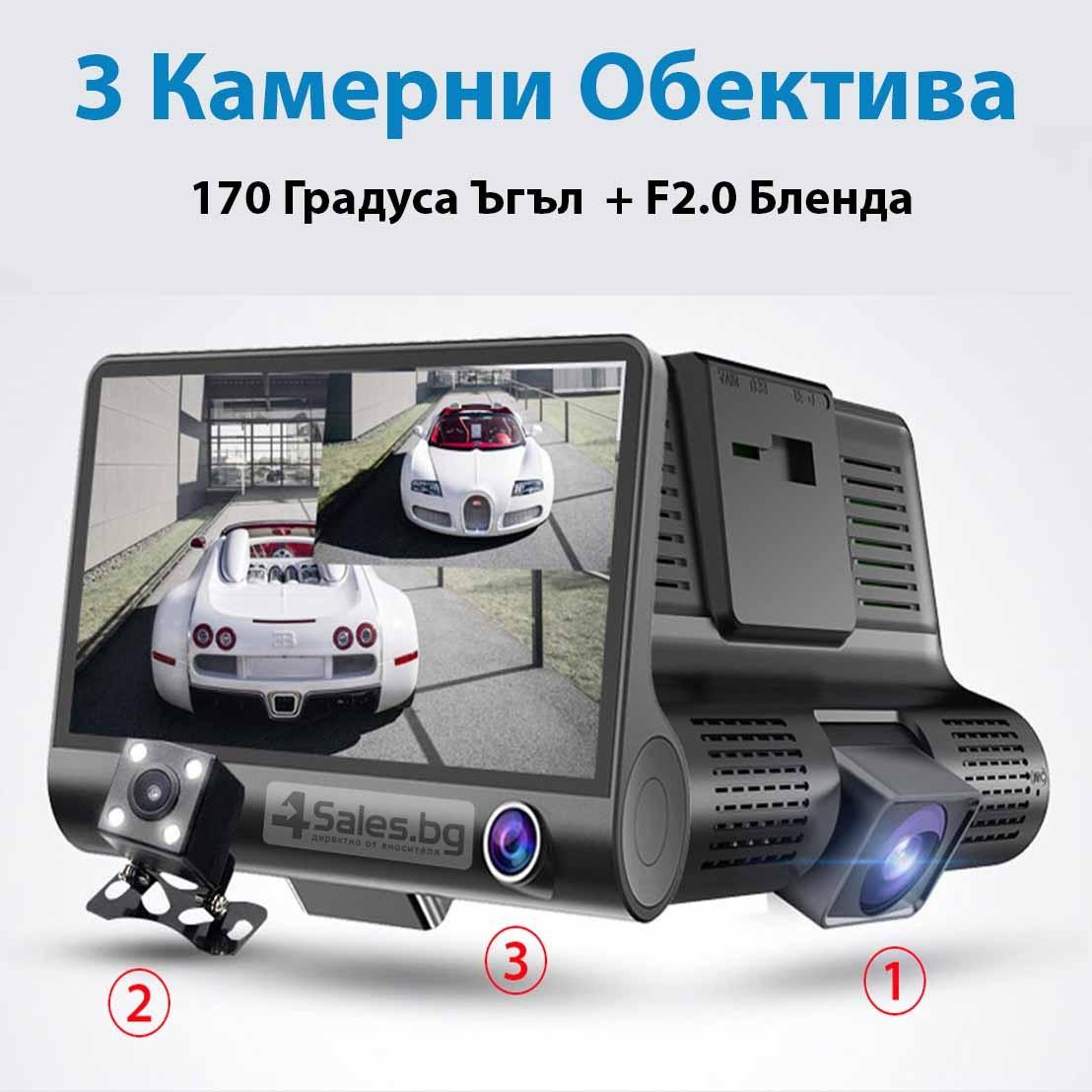 Видеорегистратор Full HD 1080P с 3 камери, дисплей 4 инча и нощен HDR запис AC50 2