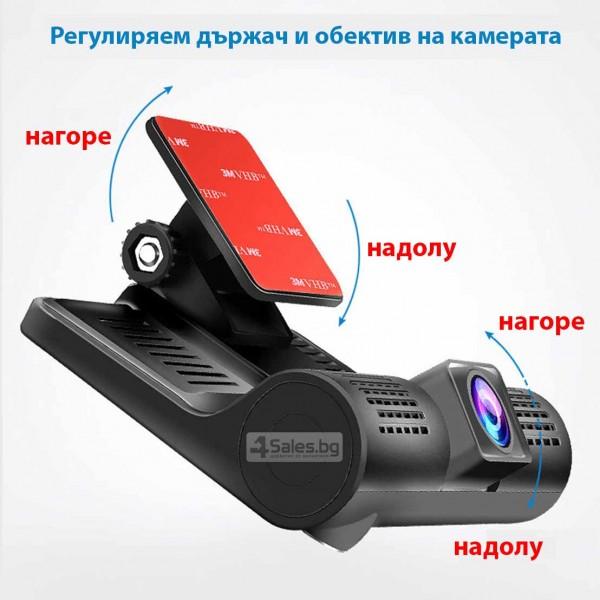 Видеорегистратор Full HD 1080P с 3 камери, дисплей 4 инча и нощен HDR запис AC50 15