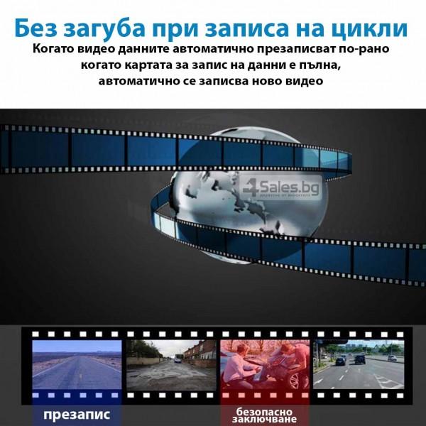 Видеорегистратор Full HD 1080P с 3 камери, дисплей 4 инча и нощен HDR запис AC50 22