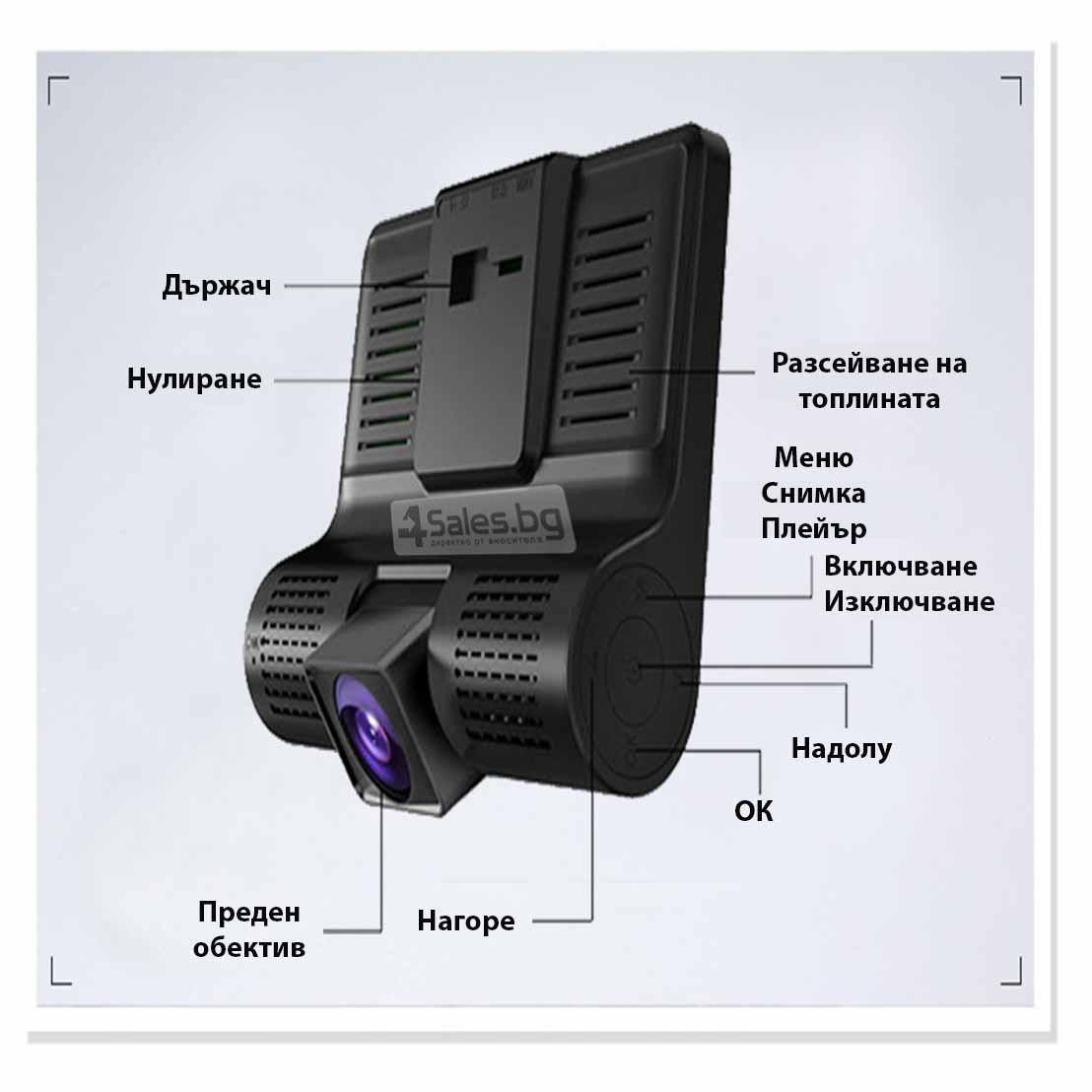 Видеорегистратор Full HD 1080P с 3 камери, дисплей 4 инча и нощен HDR запис AC50 25