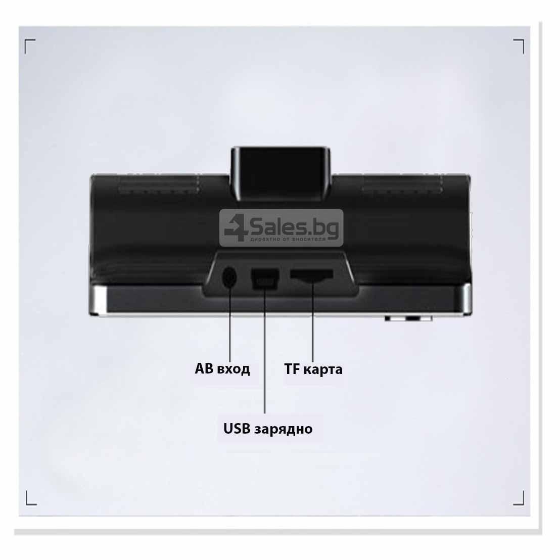 Видеорегистратор Full HD 1080P с 3 камери, дисплей 4 инча и нощен HDR запис AC50 26