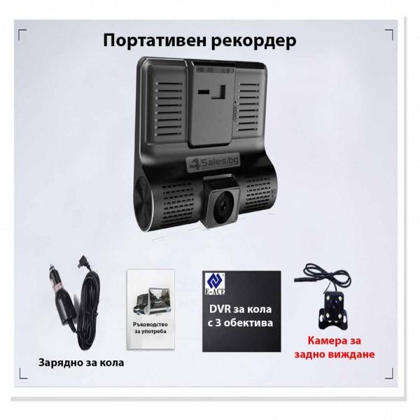 Видеорегистратор Full HD 1080P с 3 камери, дисплей 4 инча и нощен HDR запис AC50 27