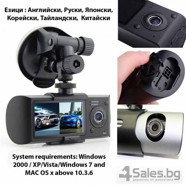 Видеорегистратор с 2 камери X3000 R300 с 2.7 GPS AC42 2
