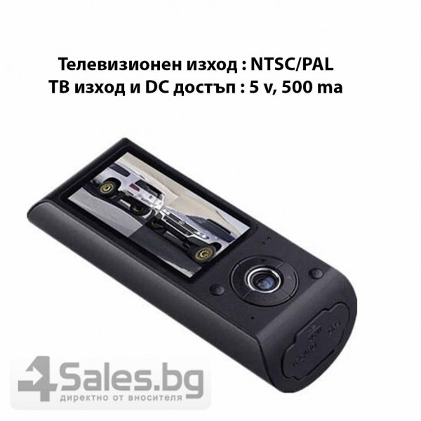 Видеорегистратор с 2 камери X3000 R300 с 2.7 GPS AC42 12