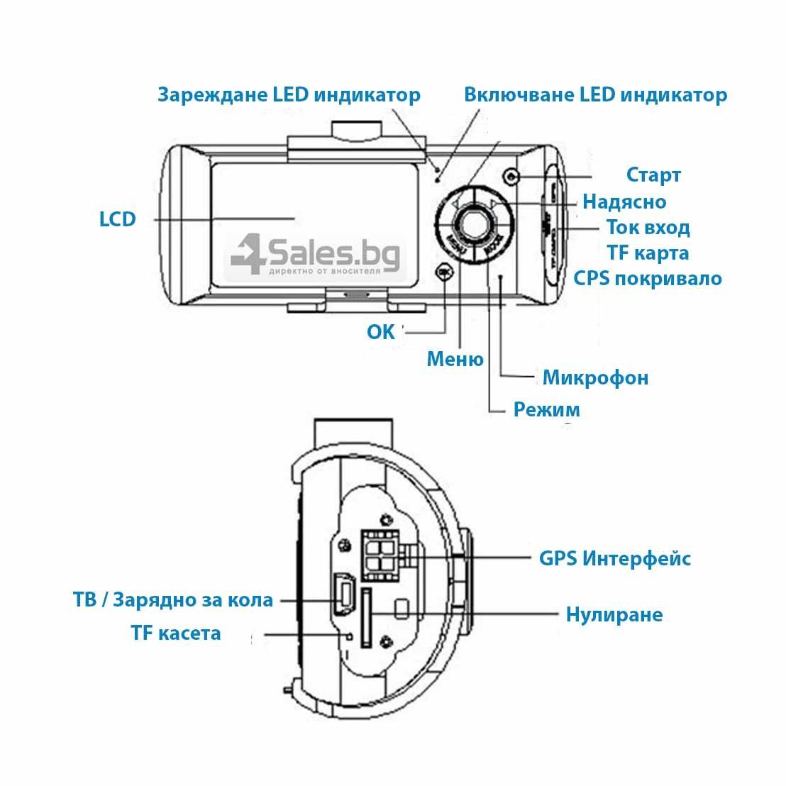 Видеорегистратор с 2 камери X3000 R300 с 2.7 GPS AC42 15
