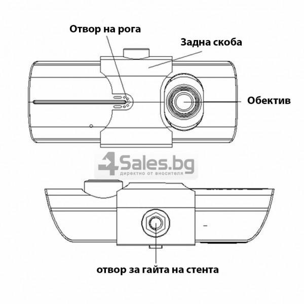 Видеорегистратор с 2 камери X3000 R300 с 2.7 GPS AC42 16