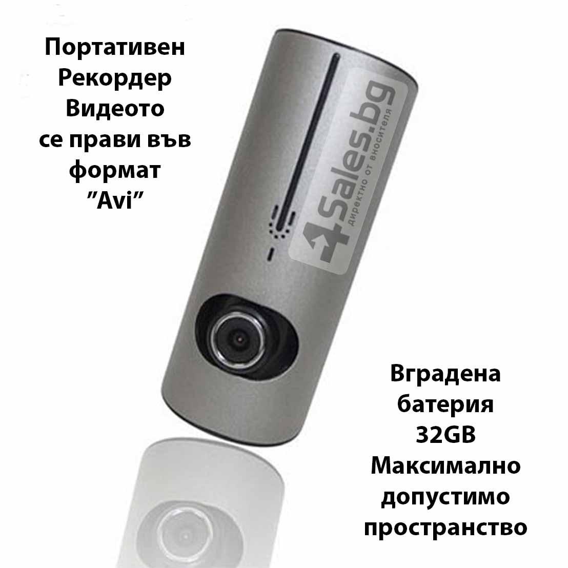 Видеорегистратор с 2 камери X3000 R300 с 2.7 GPS AC42 18