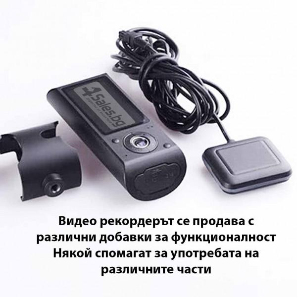 Видеорегистратор с 2 камери X3000 R300 с 2.7 GPS AC42 19