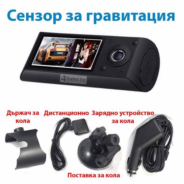 Видеорегистратор с 2 камери X3000 R300 с 2.7 GPS AC42 20
