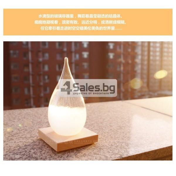 Буреносно стъкло Капка - Поргноза за времето - Творчески подарък за всеки 2