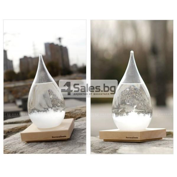Буреносно стъкло Капка - Поргноза за времето - Творчески подарък за всеки 3