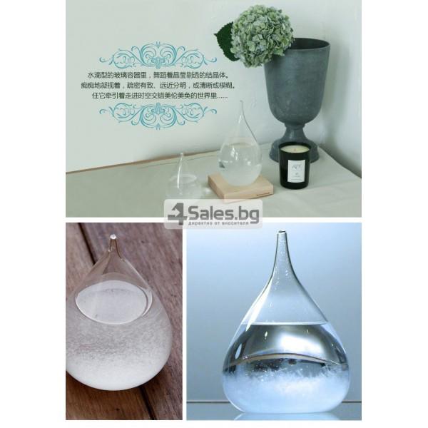 Буреносно стъкло Капка - Поргноза за времето - Творчески подарък за всеки 7