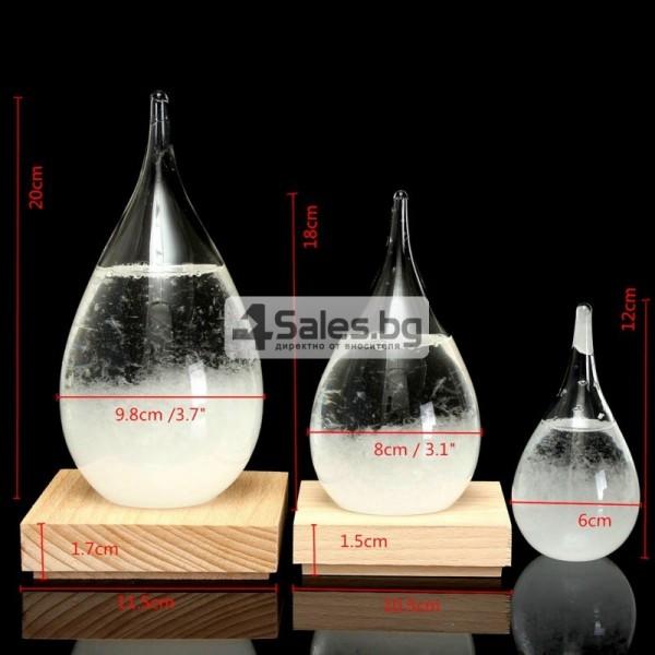 Буреносно стъкло Капка - Поргноза за времето - Творчески подарък за всеки 11