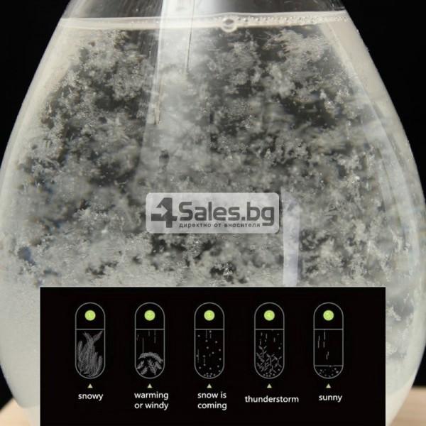 Буреносно стъкло Капка - Поргноза за времето - Творчески подарък за всеки 14