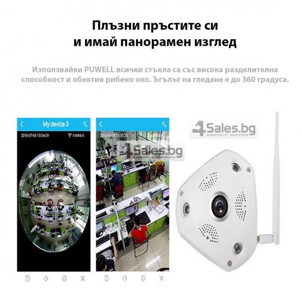 IP 3D камера CCTV с Wi Fi , 360 градуса ъгъл на заснемане и нощно виждане IP6 17