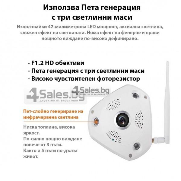 IP 3D камера CCTV с Wi Fi , 360 градуса ъгъл на заснемане и нощно виждане IP6 18