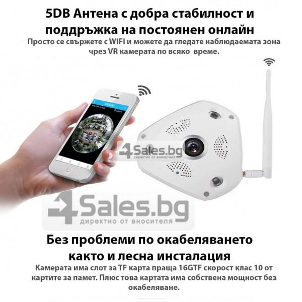 IP 3D камера CCTV с Wi Fi , 360 градуса ъгъл на заснемане и нощно виждане IP6 14