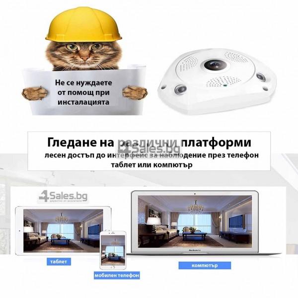 IP 3D камера CCTV с Wi Fi , 360 градуса ъгъл на заснемане и нощно виждане IP6 19
