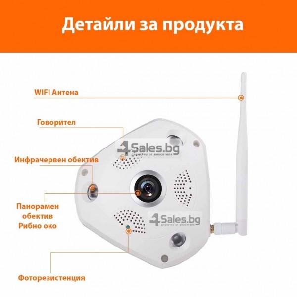 IP 3D камера CCTV с Wi Fi , 360 градуса ъгъл на заснемане и нощно виждане IP6 20