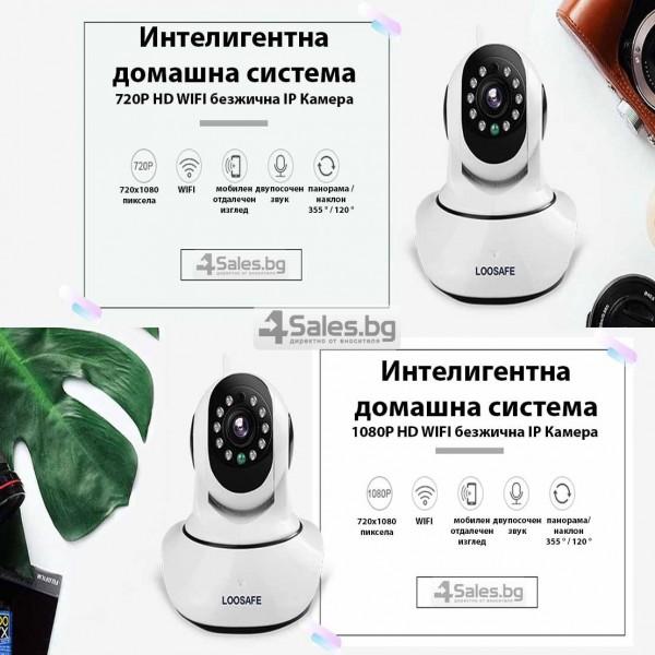 IP 3D камера CCTV с Wi Fi , 360 градуса ъгъл на заснемане и нощно виждане IP6 25