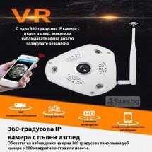 IP 3D камера CCTV с Wi Fi , 360 градуса ъгъл на заснемане и нощно виждане IP6