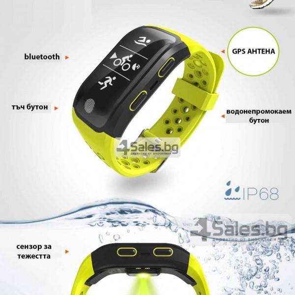 Водоустойчива смарт гривна S908 с крачкомер GPS измерване на сърдечен ритъм SMW18 11