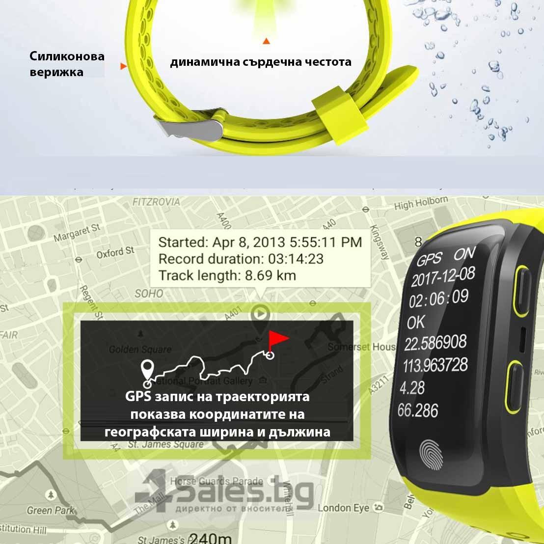 Водоустойчива смарт гривна S908 с крачкомер GPS измерване на сърдечен ритъм SMW18 12