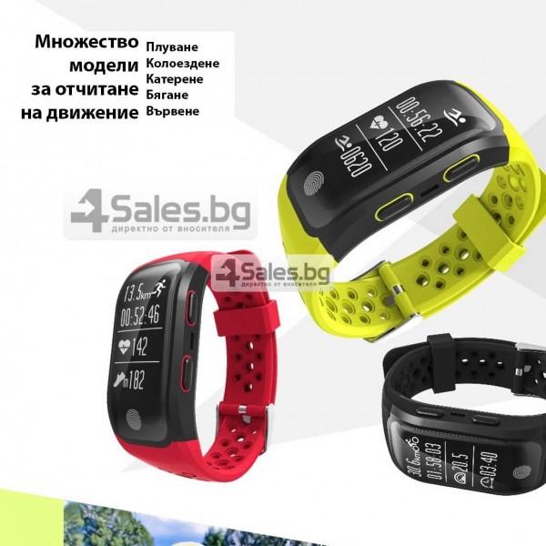 Водоустойчива смарт гривна S908 с крачкомер GPS измерване на сърдечен ритъм SMW18 13